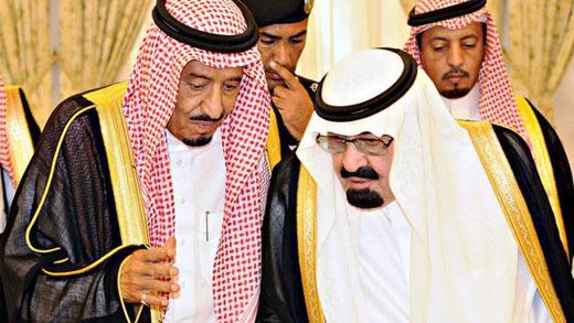 De huidig Koning Salman