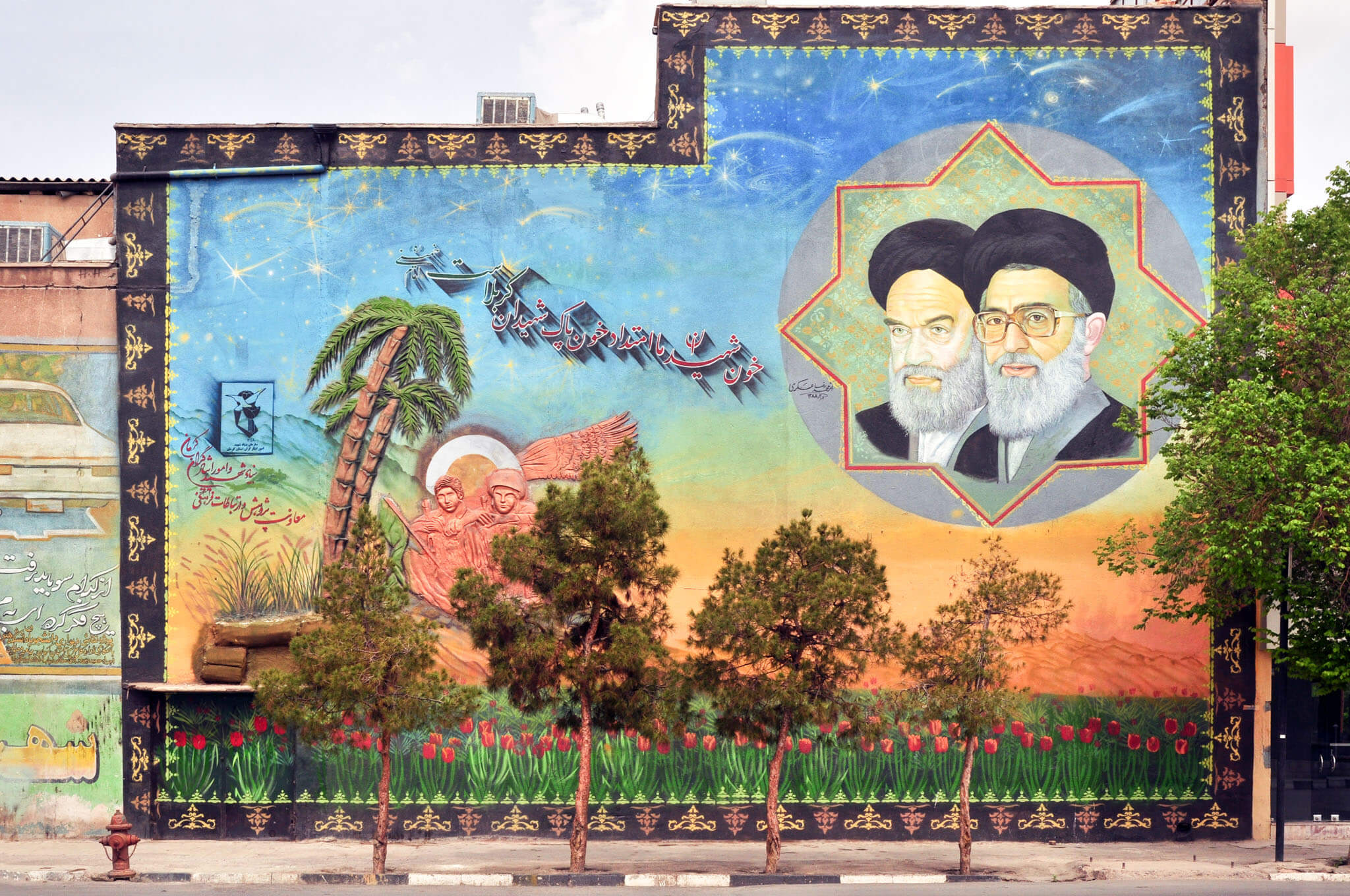 Mural in the Iranian city of Kerman. Source: Bruno Vanbesien / Flickr