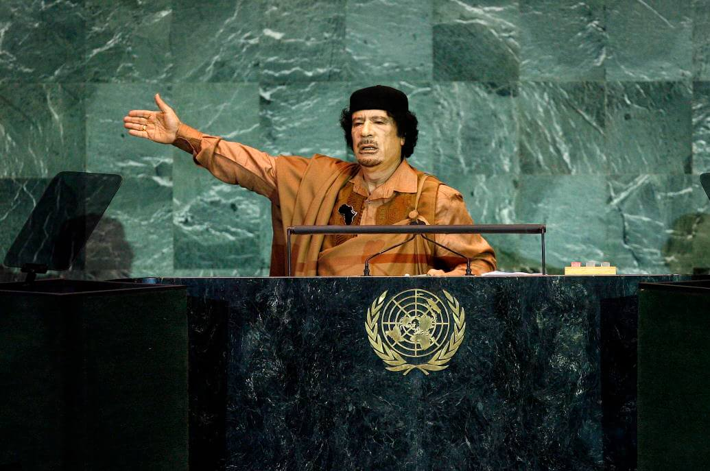 Serry-Muammar Al-Qadhafi, Leader of the Socialist People's Libyan Arab Jamahiriya, addresses the general debate of the sixty-fourth session of the General Assembly. © UN Photo
