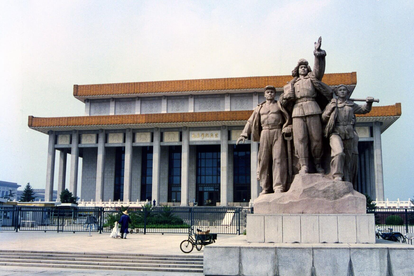 Great Hall of the People, Beijing