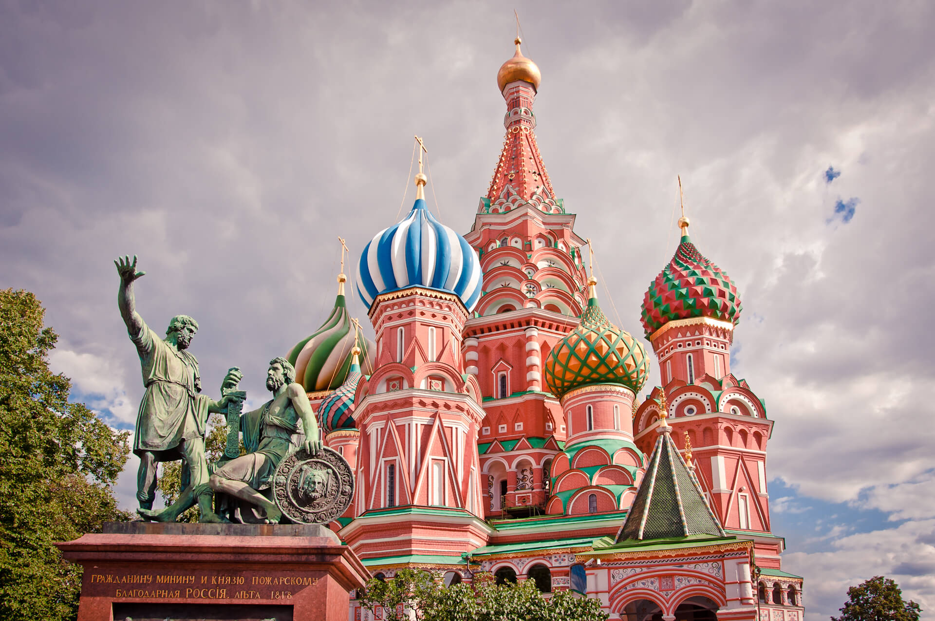 Smeets-foto7-Saint basil's Cathedral-Hendrik Terbeck-Flickr