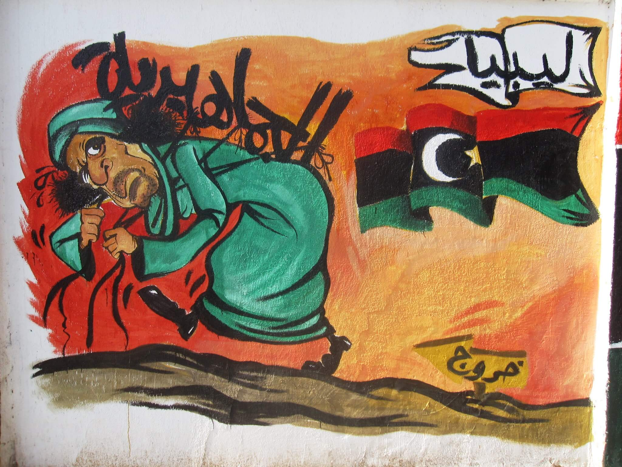 'Gaddafi's Republic leaving Libya', one of the many graffiti that appeared on the walls of Tripoli after the withdrawal of Gaddafi's forces: Photo ECHO B.Rotival,