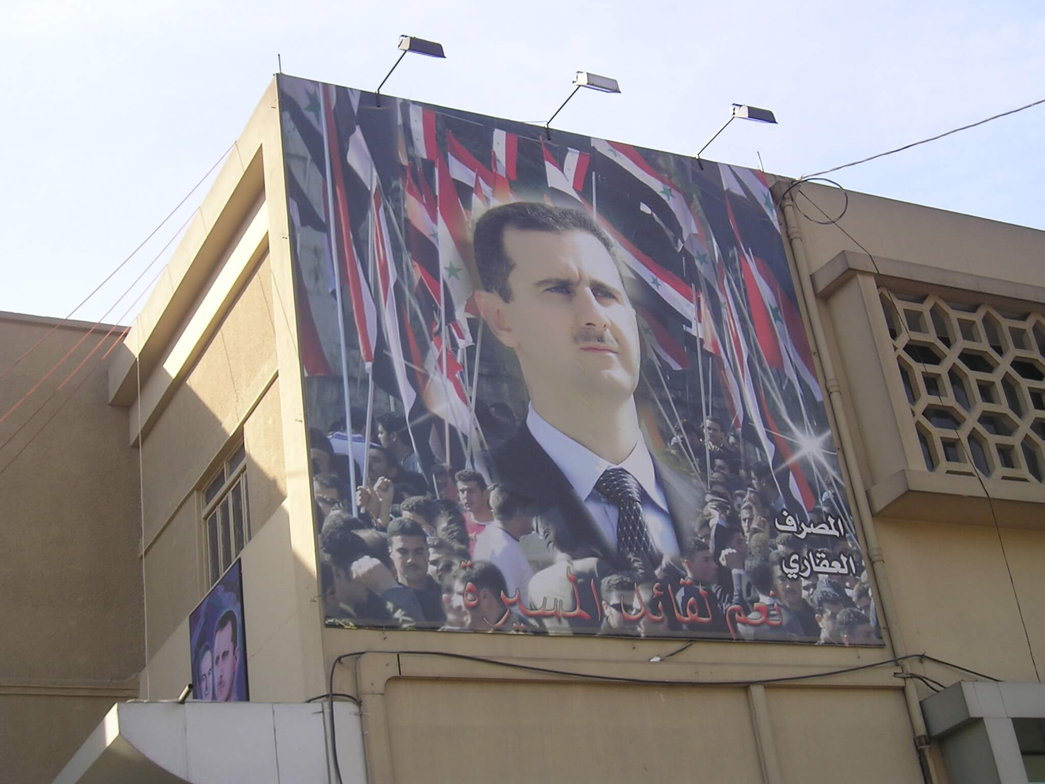 Syria, 2008. © Photo RNW.org