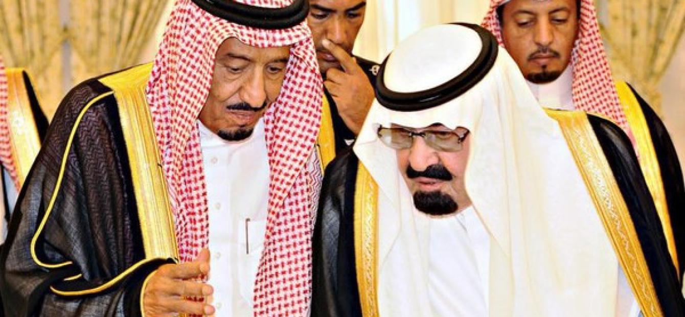 Islamitische Staat en de Saoedische Zondebok
