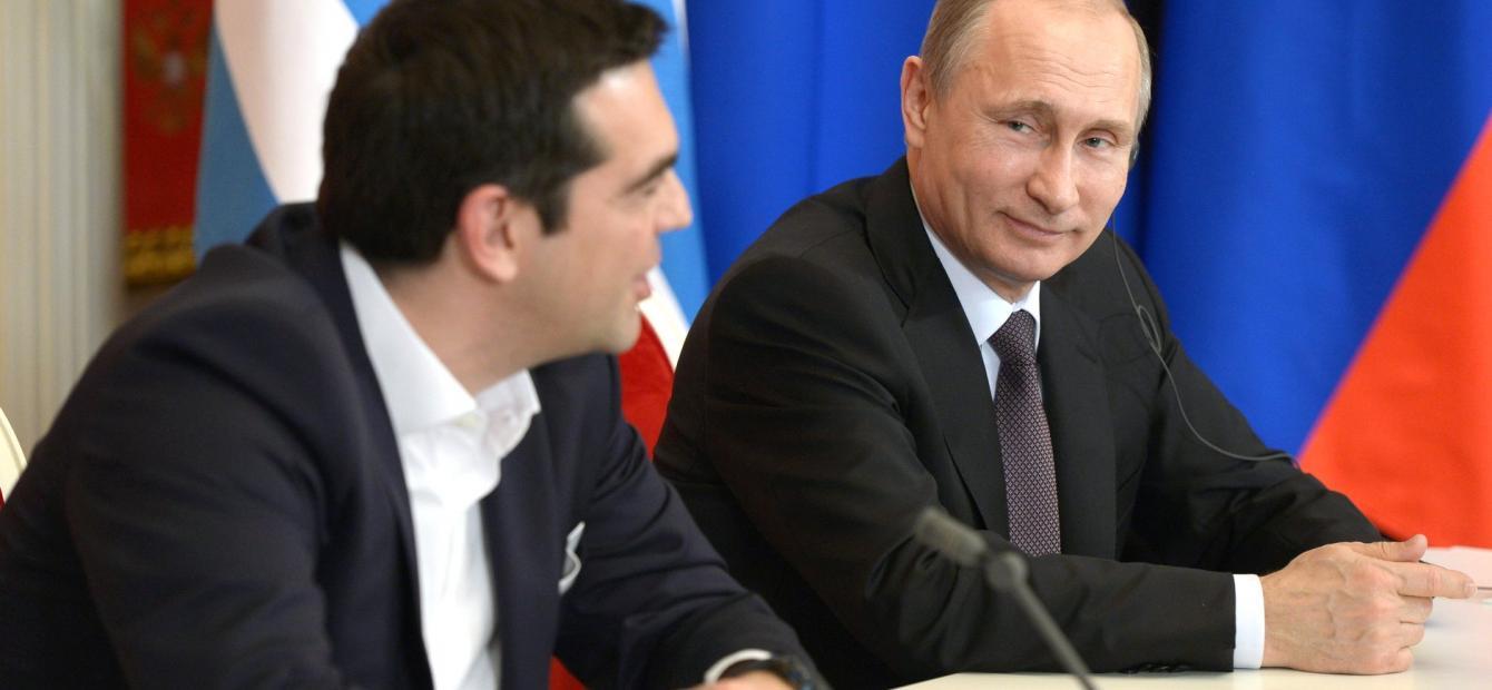Het 'Agreekment' en de geopolitieke consequenties