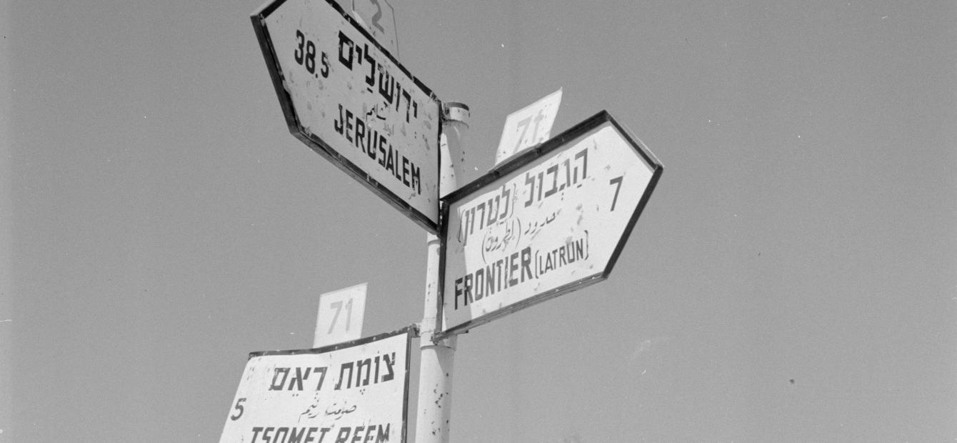 VVD kiest stelselmatig partij voor Israël in conflict met Palestijnen