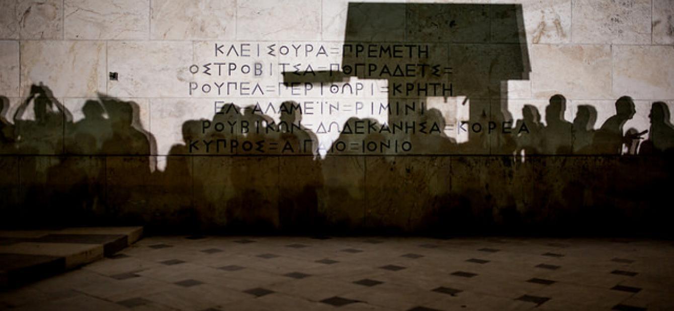 """""""Laat het volk spreken"""" – de Griekse storm in drie episodes"""