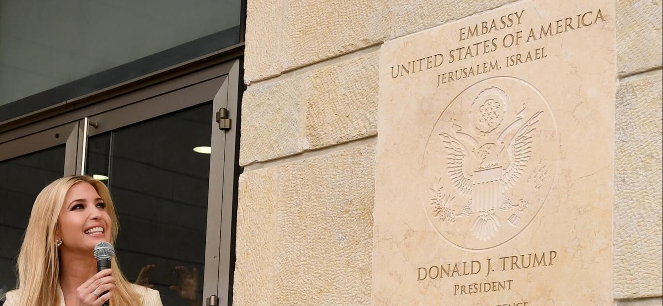 Het Midden-Oostenbeleid van de EU & VS in het Trump-tijdperk