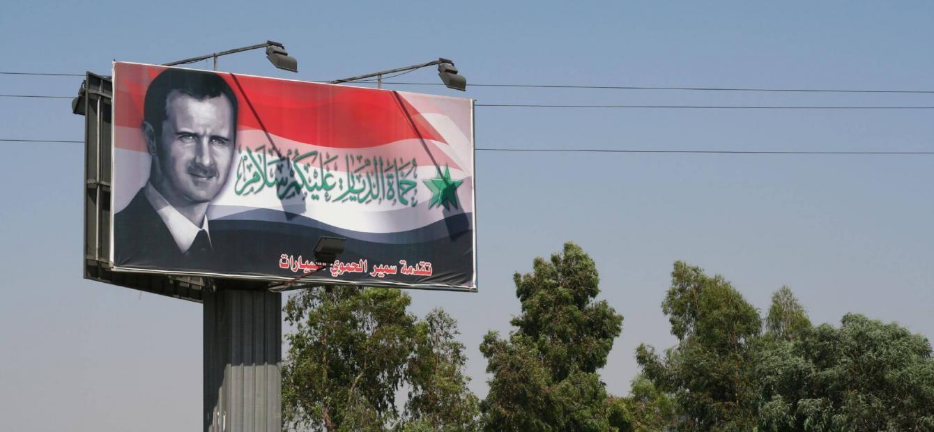 Tijd voor een opening naar Damascus