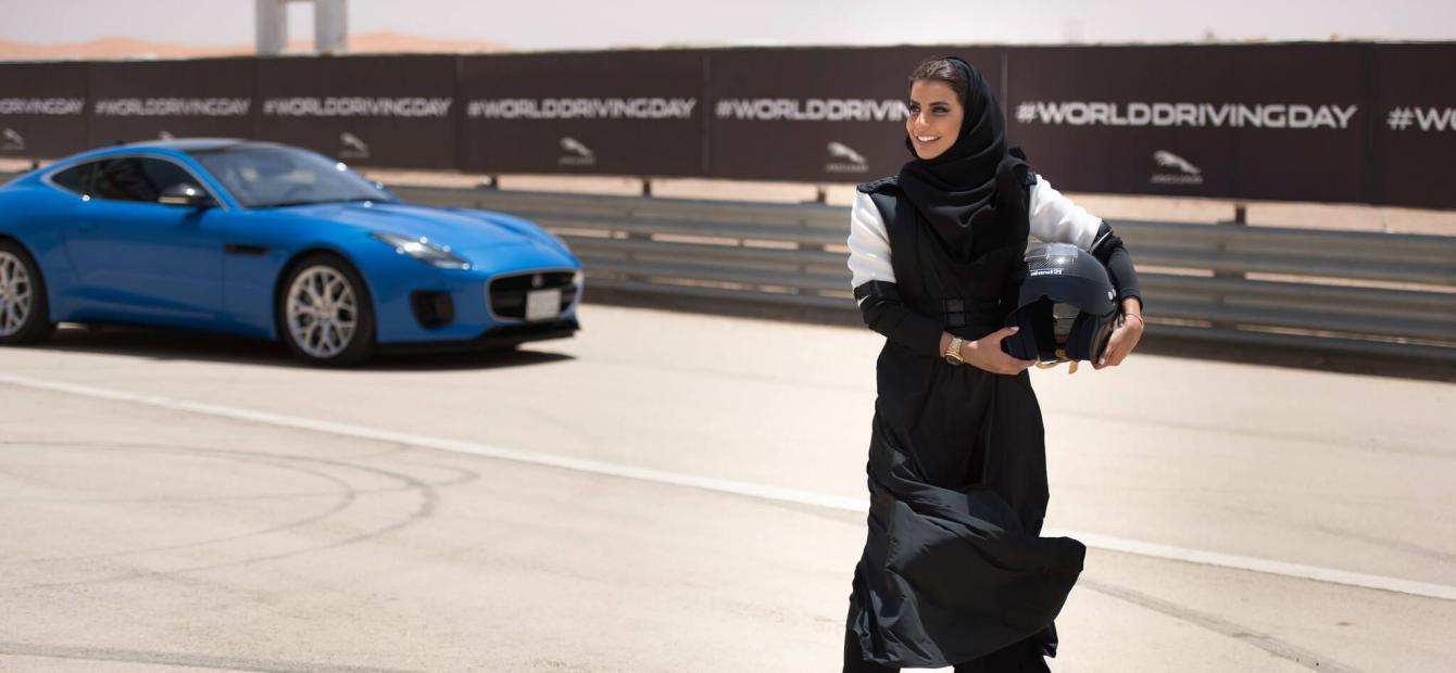 Vreemd of verwant: het leven van Saoedische vrouwen